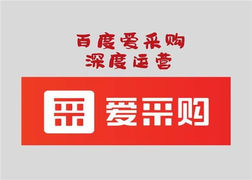 淘IlC的采購網會員活動價格_樂推軟件