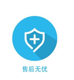 郑州太阳雨太阳能售后电话—全国统一维修服务400受理客服中心