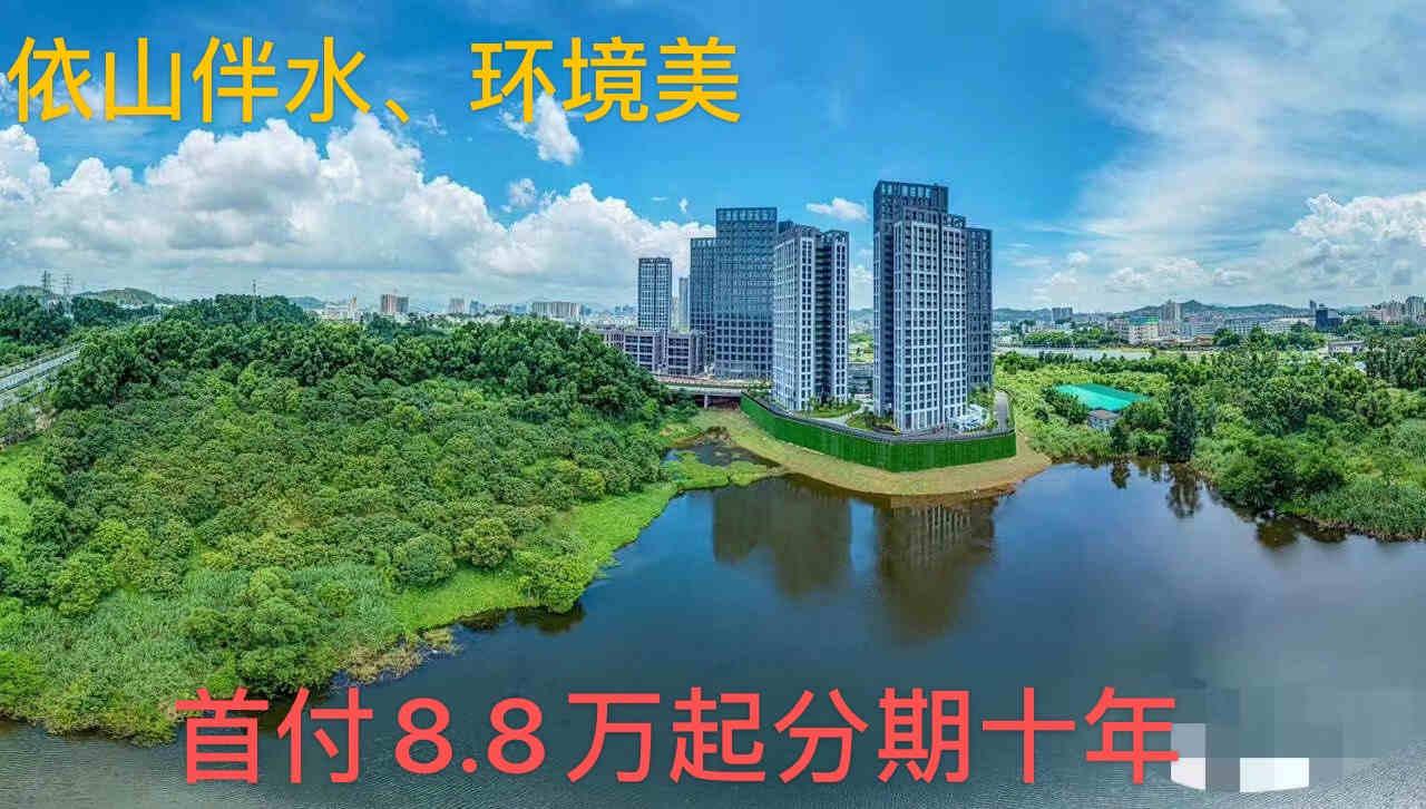 好消息湖小产权房【山水田苑】16栋花园位于哪里推荐湖小产权房网