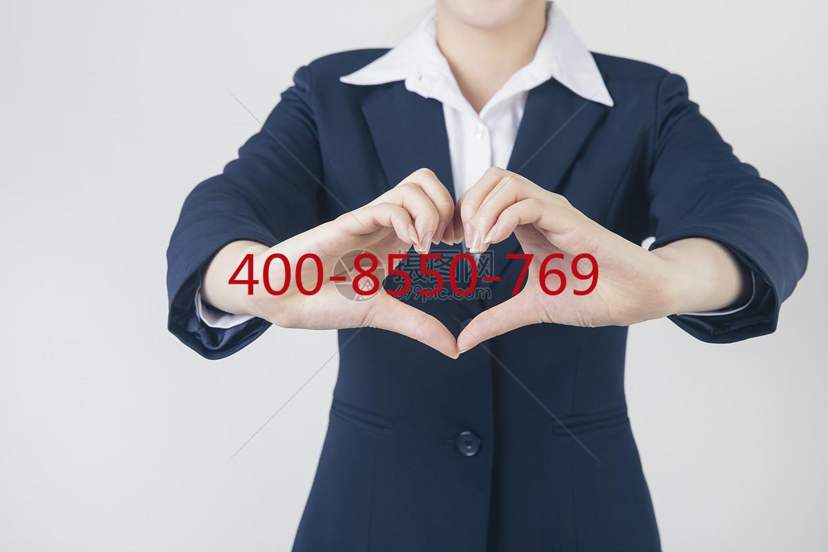 巢湖太阳能售后全市400客服网点维修服务热线查询
