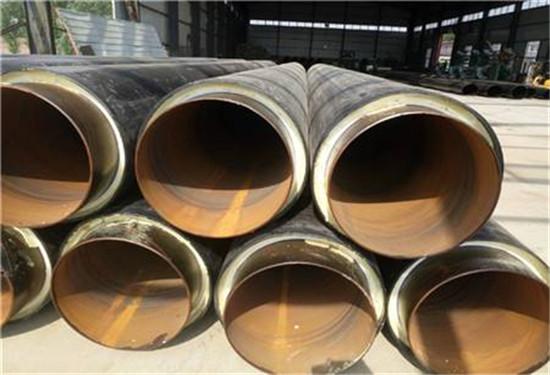 宜宾长宁蒸汽管道钢套钢直埋保温管生产厂