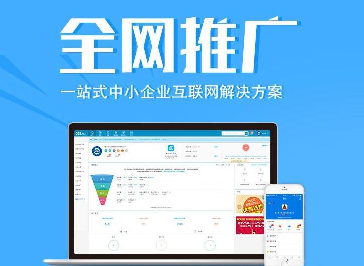 鹰潭市好惠买的爱采购网推广能带来生意吗-费用多少_乐推软件
