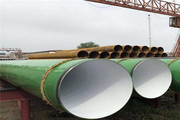供水管道钢管700*6一吨价格
