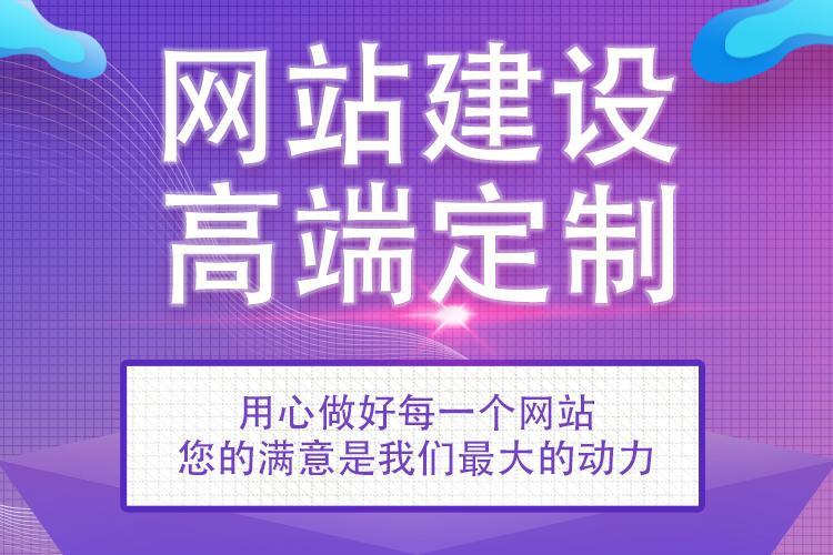 宿州市云发布系统_多少钱一年,销售电话
