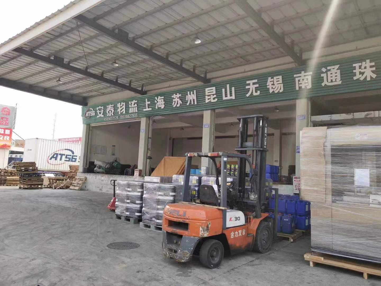深圳到株洲市天元区危险品运输