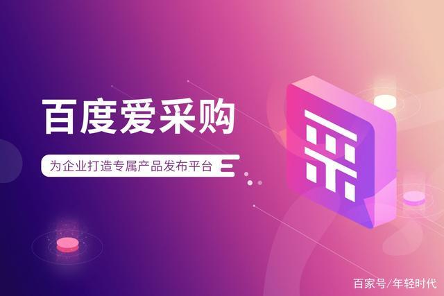 唐山市零商网_自动发布信息软件,多少钱一年
