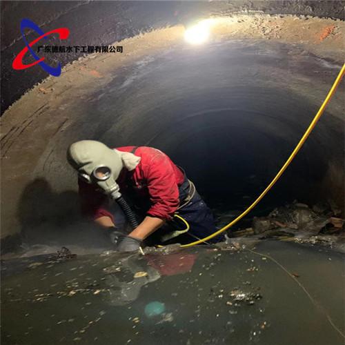 內江市水下鋪設沉管——施工單位公司