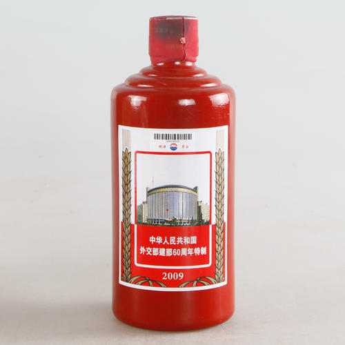 赣州市回收50年茅台酒瓶价格一览表