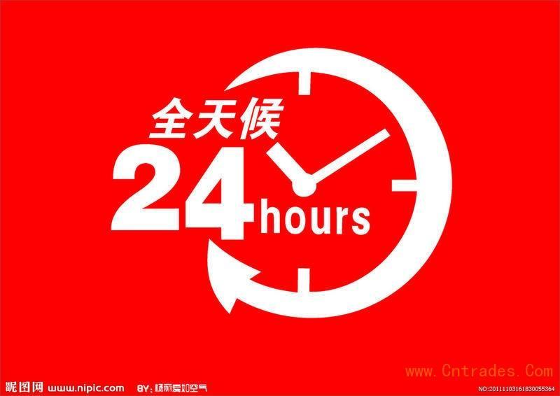 上海歐誠集成灶售后服務24小時服務客服熱線