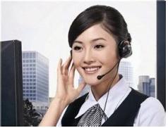 东营帅丰集成灶售后维修400客服售后服务热线