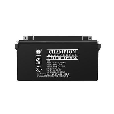 金平《铅酸蓄电池行业规范条件》