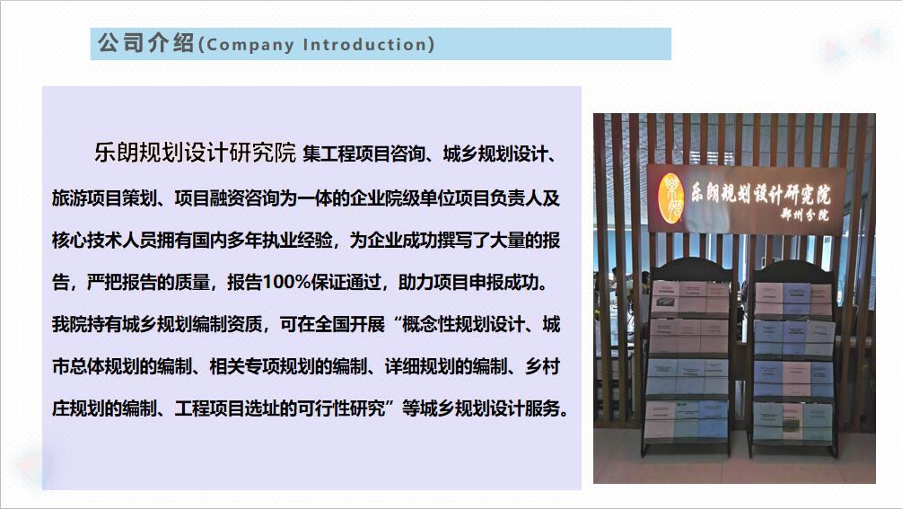 揭阳能做投标文件公司-投标范本