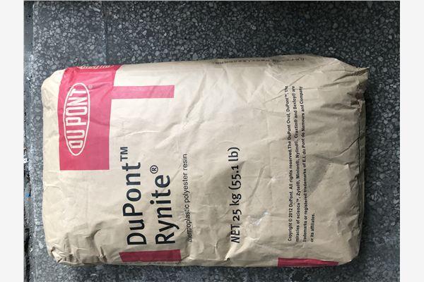 湖州长兴PEI塑胶规格价格服务至上
