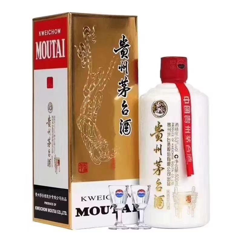广安门回收15年茅台酒瓶详情咨询