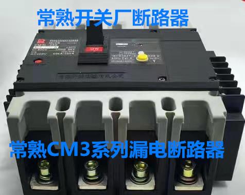 湖北武汉家用单相智能导轨电表批发零售