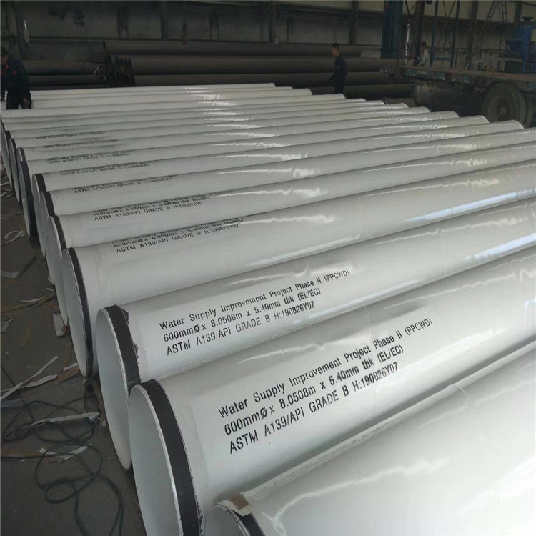 内外壁涂塑复合钢管报价西沙
