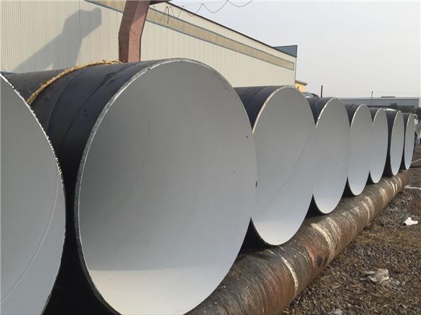葫芦岛环氧煤沥青防腐螺旋管厂