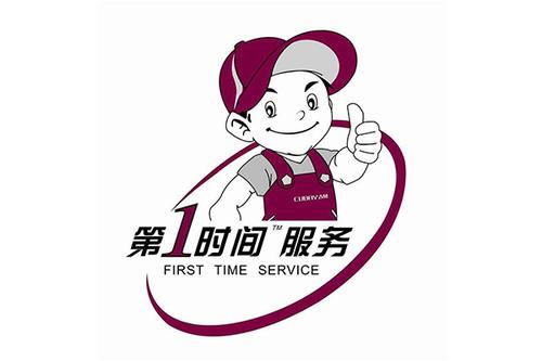 邵阳创维电视售后维修服务电话(全国)24H故障报修