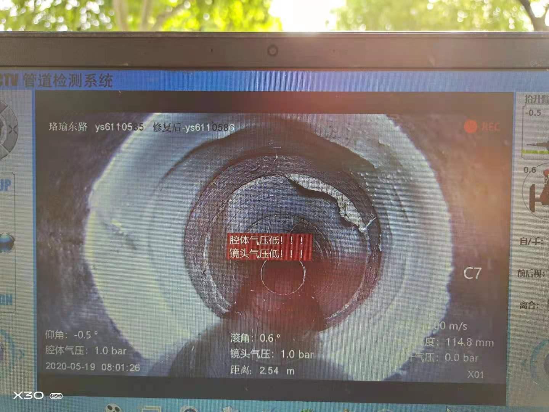 襄阳市樊城区污水管道吸污清理专业设备与技术人员为您服务