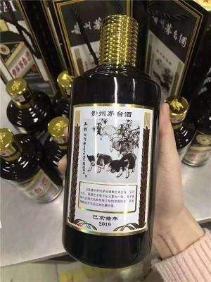 鞍山回收茅台酒今日回收86年茅台酒一览表
