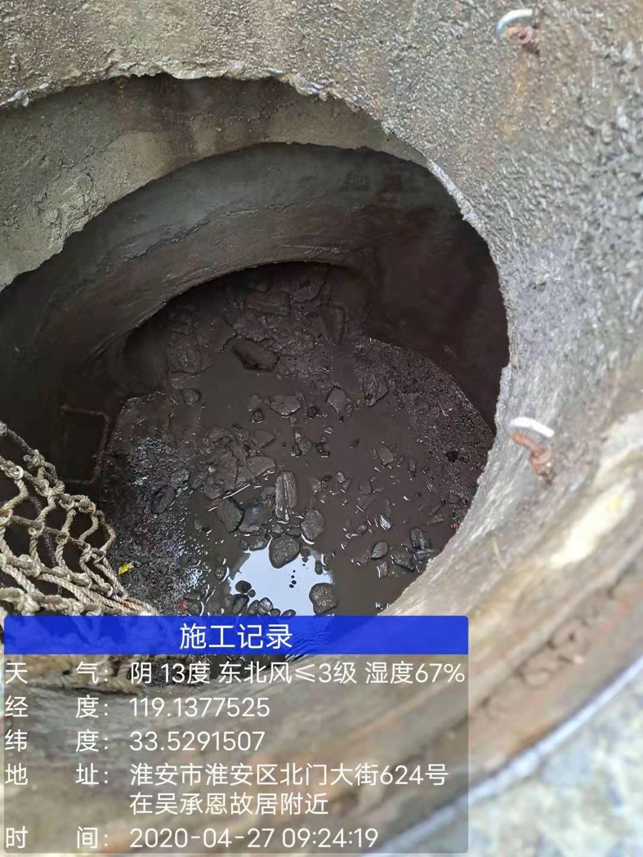 鄂州市清理污水池便捷快速