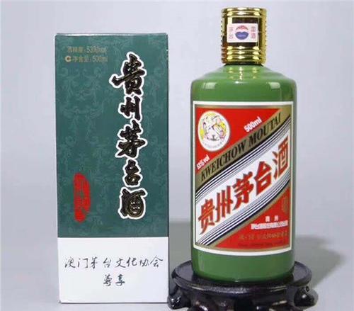 【老酒铺】之友茅台酒酒瓶回收价目表