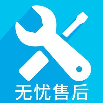 嘉兴LG洗衣机售后维修厂家中心-400客服报修电话
