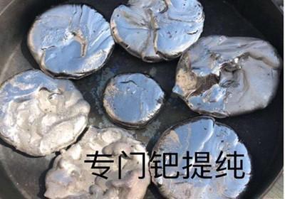 上海硫酸铑回收(2021年硫酸铑回收价钱)