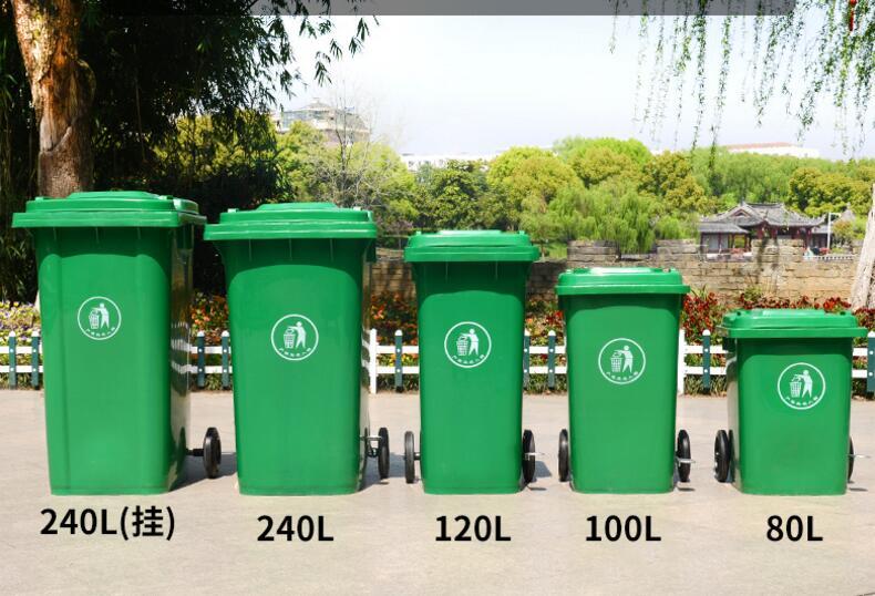 黄山环卫塑料垃圾箱推荐