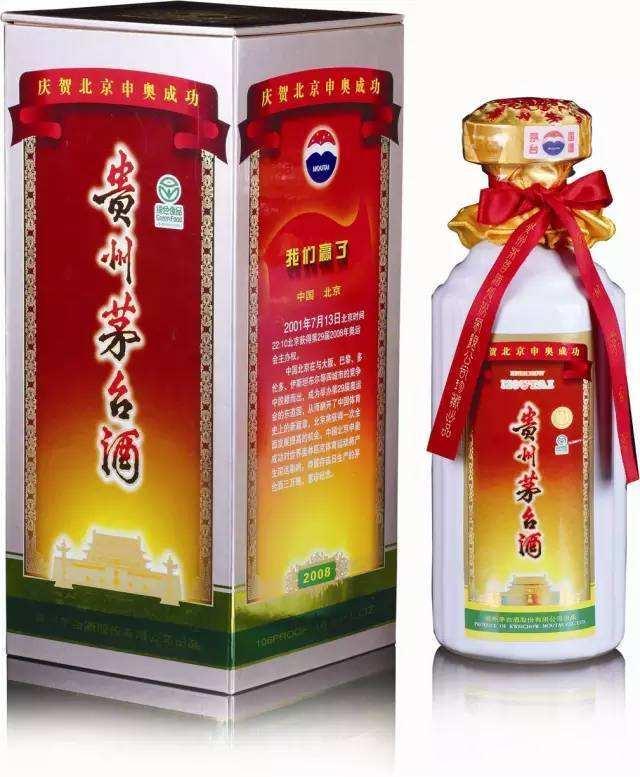 【公告】国酒定制茅台空瓶回收一览表一览