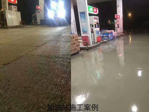 乌海混凝土加固灌浆料-安建宏业灌浆料厂家