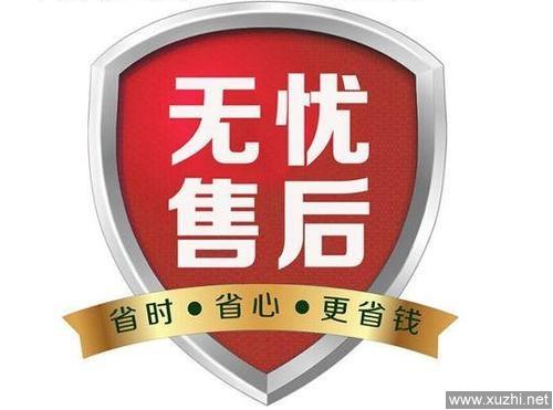 北京神州热水器售后维修电话(全国统一网点)24小时客服热线