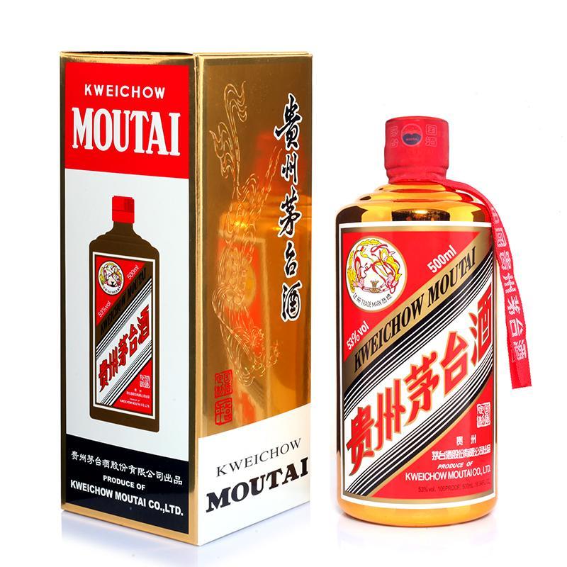 滨州博兴县回收21年飞天茅台酒【茅台回收价格咨询】