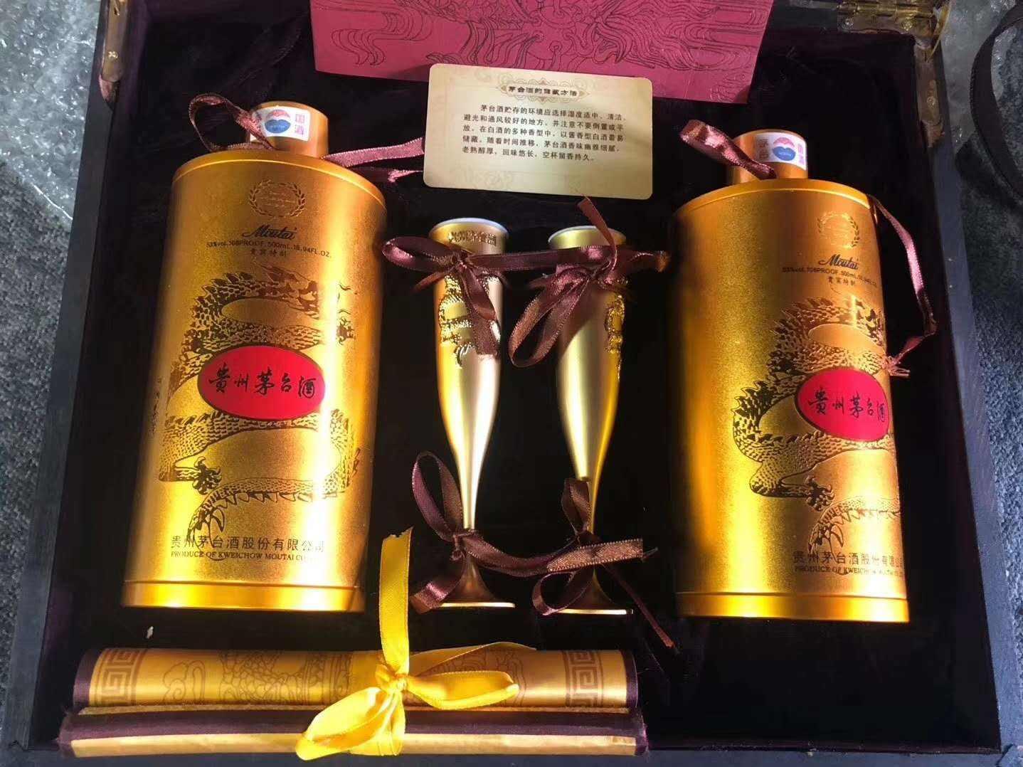 【公告】回收2.5升黑金茅台酒空瓶回收价格一览