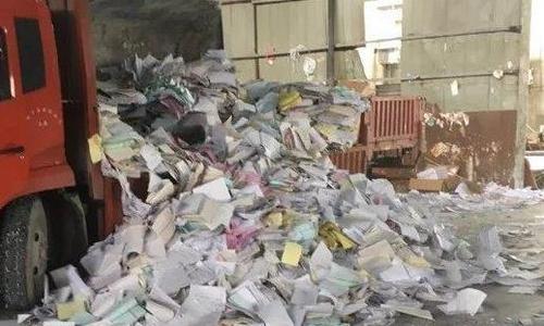 东莞塘厦镇集中处置销毁凭证公司一览