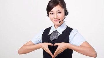 武汉东芝空调售后维修电话(24小时售后网点客服热线)