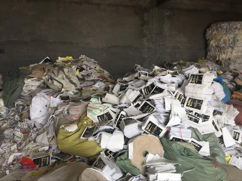 民众镇数据文件资料销毁公司信息中心