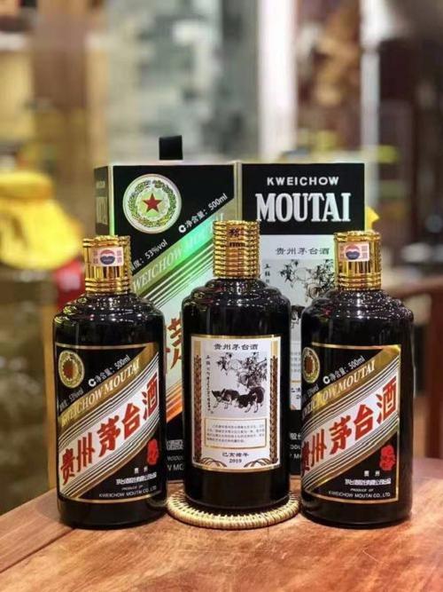【今日】50年茅台酒回收价格查询
