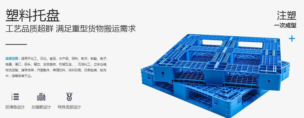 武江塑料拍子厂家直销
