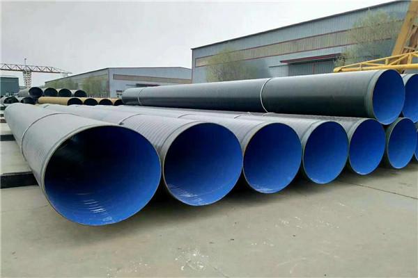 集中自来水管道用螺旋钢管知名生产厂家
