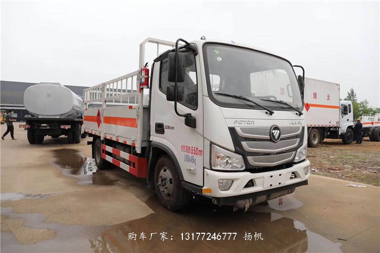 销售1.99吨液化石油气运输车/售车处