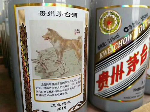 【老酒馆】猴年茅台空瓶回收一览表