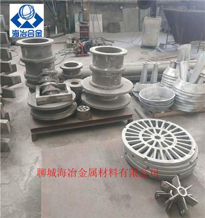 萍乡ZG3Cr18Mn12Si2N铸造钢板哪家质量好