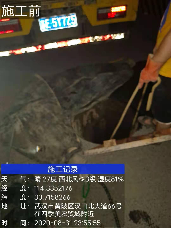 武汉硚口区汉水桥管道定期疏捞养护24小时在线服务