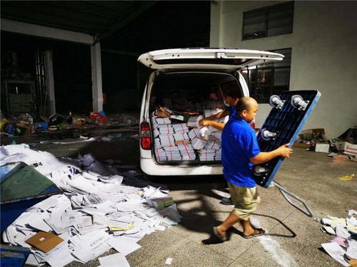 东升镇资料销毁粉碎公司出具证明
