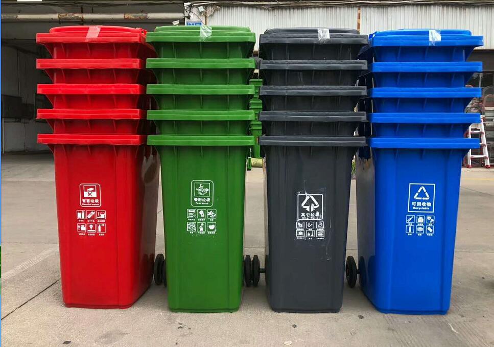 海东化隆户外移动垃圾桶门市价