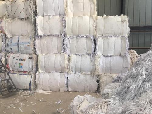 三水区保密销毁文件公司价格