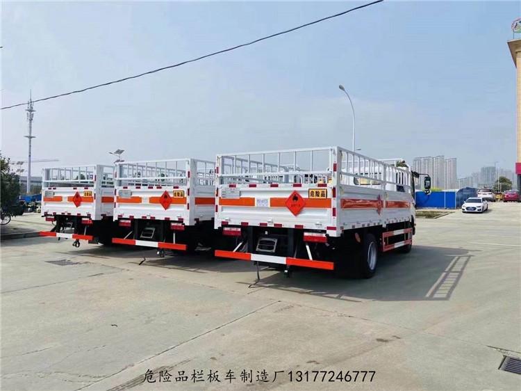 销售江铃煤气瓶运输车/钢板加厚