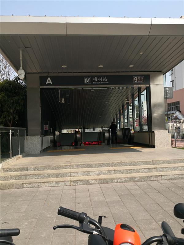13号线双地铁口物业-深圳福田中心区-福田家园--——买房需谨慎!多注意细节!-