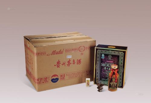 【名酒收藏】1.5升茅台酒空瓶回收一览表一览